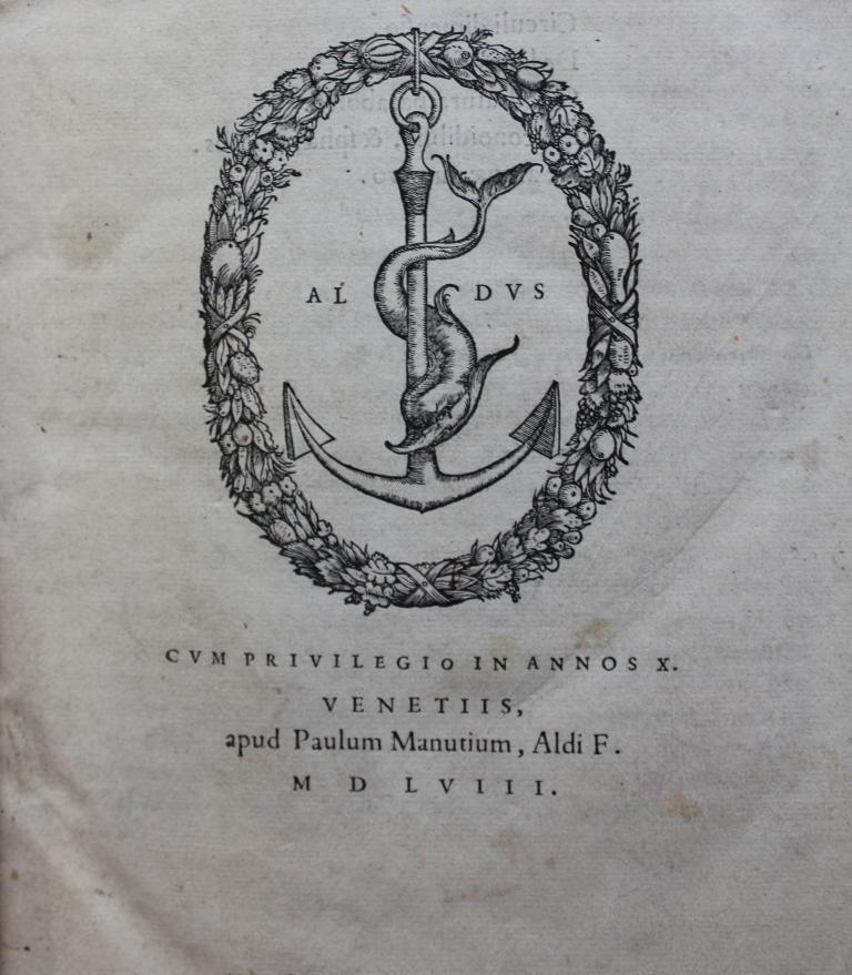 Archimedes 1558 Aldine device