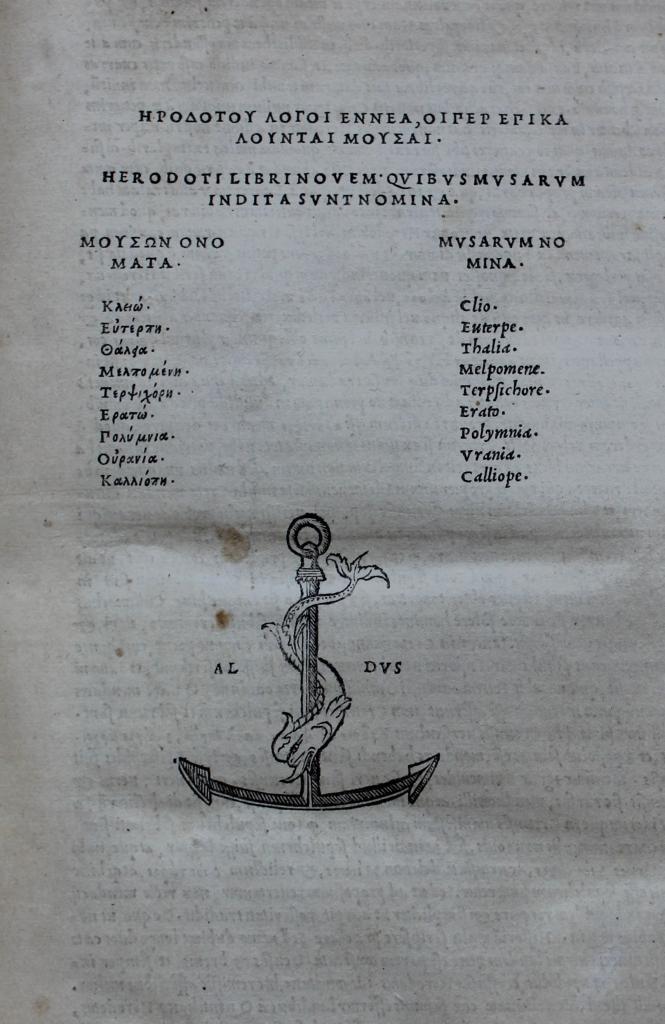 Herodotus 1503 title-page