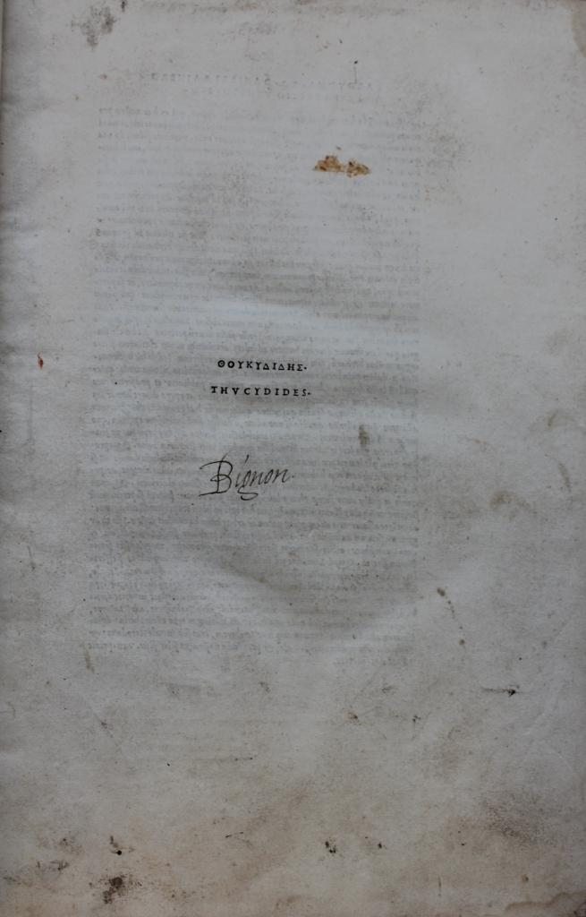 Thucydides 1502 no 2 title-page.